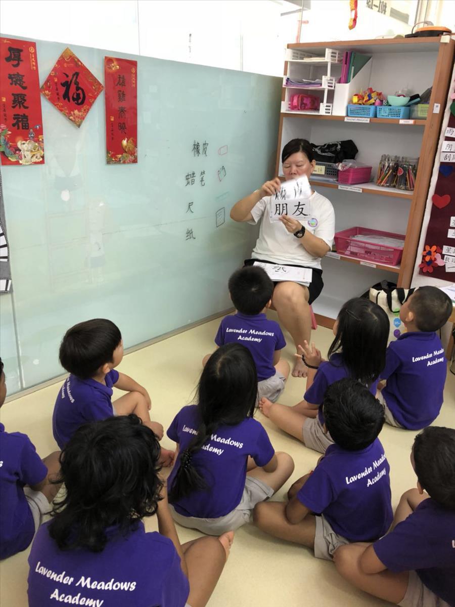 熏衣园双语实验幼儿学校的实验华文课程