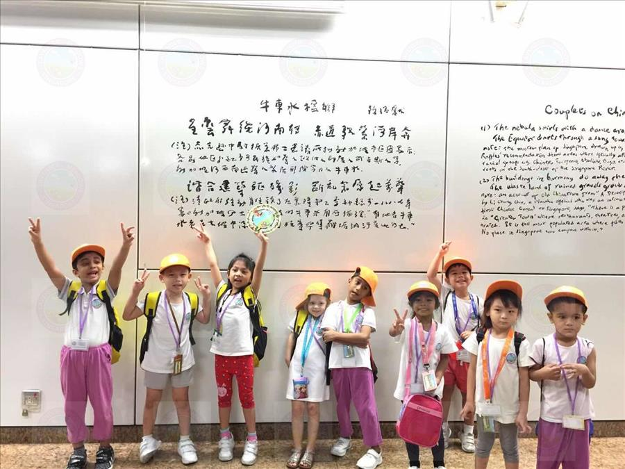 K1 and K2's Learning Journey to Chinatown【K1和K2 牛车水学习之旅】
