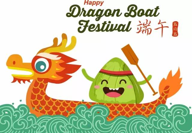 Dragon Boat Festival cum Father's Day