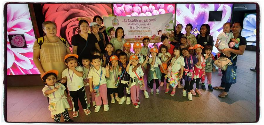 Educational Trip to Gardens by the Bay